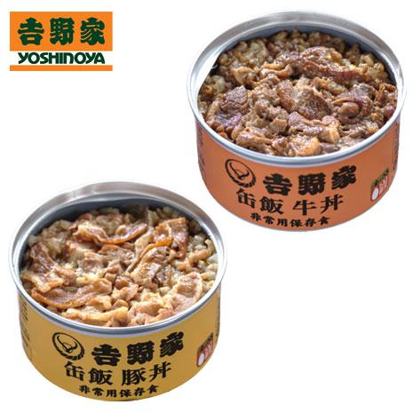 吉野家 牛 丼 缶詰