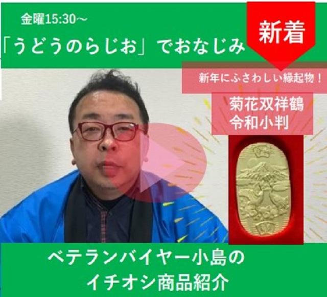 リビング 日本 放送 ラジオ